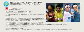 Australian Open_Nnishikori.JPG