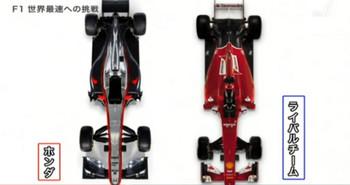 McLaren Body.JPG