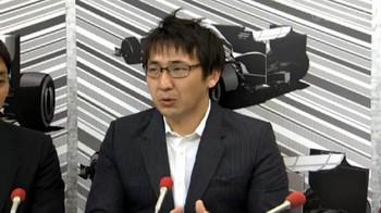 mikisuke.JPG